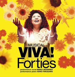 MUSICAL CD「VIVA!Forties」(CATP200801)